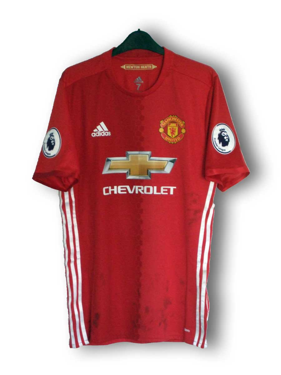 Rojo_home_2016_front